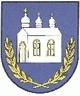 Erb - Habura