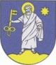 Erb - Petrovo